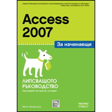 cover-access07