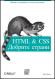 HTML&CSS: Добрите страни